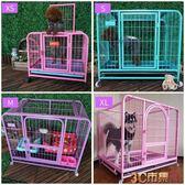 加粗重鋼管狗籠子貴賓泰迪博美中小型犬寵物籠兔子貓籠寵物籠 MKS免運