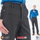 【NST Jeans】鐵灰點狀織紋 重磅 斜口袋商務休閒男褲-中腰直筒 398(66690) 台製 紳士專櫃精品 保暖
