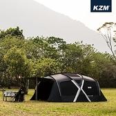 【南紡購物中心】【KAZMI KZM】BLACK X5 別墅帳-早點名露營生活館