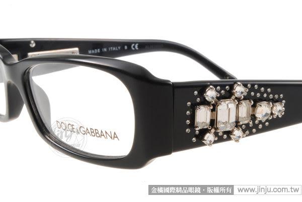 【金橘眼鏡】DOLCE&GABBANA眼鏡#DG3088G 501 黑色 華麗搖滾 (免運)