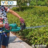 割草機充電式電動綠籬機直流單雙刃修枝機修剪機修茶機 綠籬笆修剪220vNMS 快意 網
