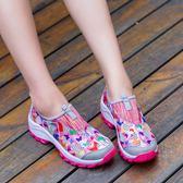 松糕登山鞋女新款戶外爬山鞋女網面透氣防滑厚底增高旅游鞋學生鞋