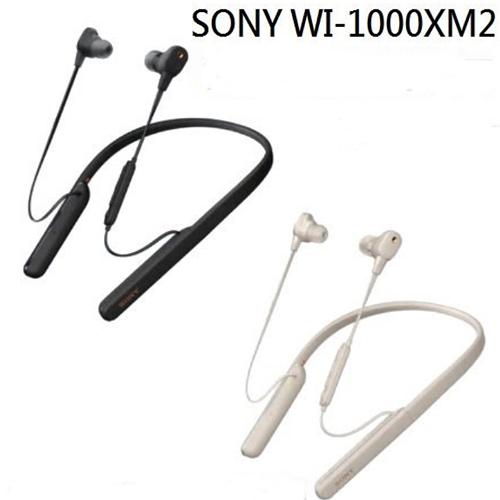 SONY WI-1000XM2 WI1000XM2 智慧降噪無線藍牙頸掛入耳式耳機 公司貨開發票