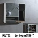 浴室鏡櫃 實木烤漆衛生間鏡子帶置物架帶LED燈簡約現代浴室鏡櫃組合挂牆式 快速出貨