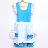 【BlueCat】角色扮演艾莉絲夢遊仙境 成人圍裙