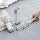 【大號】衣物粘毛器掃床除塵刷衣服粘毛刷靜電刷子家用大衣粘毛神器