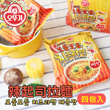 韓國 OTTOGI 不倒翁 辣起司拉麵 (四包入) 444g 辣起司麵 起司拉麵 拉麵 泡麵 韓國泡麵