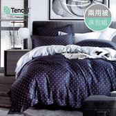 【R.Q.POLO】100%天絲 兩用被床包四件組 雙人加大6尺(祿萊)