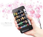 [ze520kl 外殼] 華碩 asus ZenFone3 ZE520KL Z017DA 手機殼 硬殼 自動販賣機