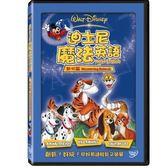 迪士尼魔法英語:動物篇 DVD  【迪士尼開學季限時特價】 | OS小舖