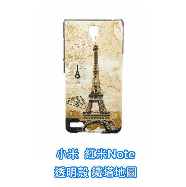 [ 機殼喵喵 ] 小米 紅米Note 手機殼 透明外殼 鐵塔地圖