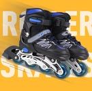 直排輪 溜冰鞋兒童初學者旱冰輪滑鞋男童女童小孩中大童成年溜冰鞋全套裝【快速出貨八折下殺】
