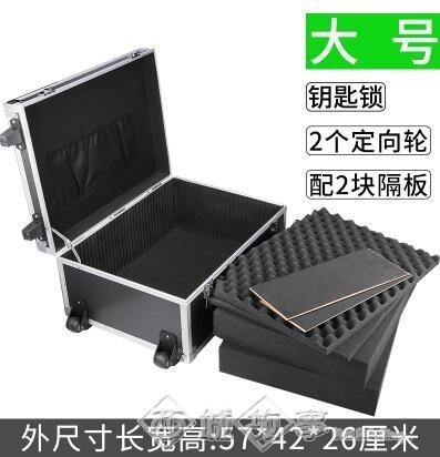 工具箱 帶輪子拉桿式工具箱多功能安裝維修木工手提五金收納盒大號工業級 璐璐