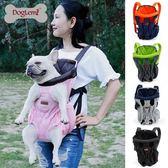 寵物貓咪狗胸前背後背包保暖輕盈雙肩外出寵物包溜貓