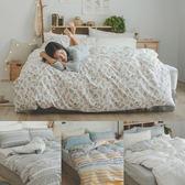 薄被套 床包組-雙人 [ 多款任選 ];ikea ins 北歐風;100%精梳棉;純棉;翔仔居家