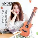 新年鉅惠尤克里里初學者學生成人女23寸烏克麗麗兒童入門小吉他樂器 東京衣櫃