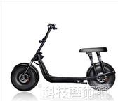 機車 電動車 啟牛X哈雷電瓶車成人新款雙人鋰電池電動踏板車電動摩托車滑板車 DF交換禮物