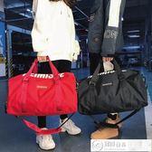 運動包 健身包女瑜伽包男鞋位防水側背訓練包大容量短途手提旅行包 潮先生