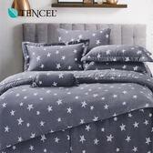 天絲 Tencel 荷米斯 床包冬夏兩用被 加大四件組  100%雙面純天絲