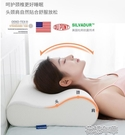 枕頭 單人護頸椎助睡眠防螨蟲帶枕套高低枕乳膠慢回彈記憶棉枕頭 快速出貨YJT