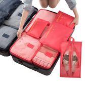 旅行收納袋行李箱衣物衣服旅游鞋子內衣收納包整理袋套裝【快速出貨八折優惠】