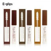 【Miss.Sugar】E-glips 超自然立體防水眉彩膏 4.5g
