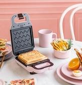 麵包機濤聲三明治機早餐機家用輕食機華夫餅面包機多功能加熱吐司壓烤機 LX交換禮物