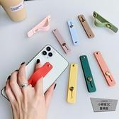 5個裝純色手機扣支架腕帶指環扣桌面支撐背貼【小柠檬3C】