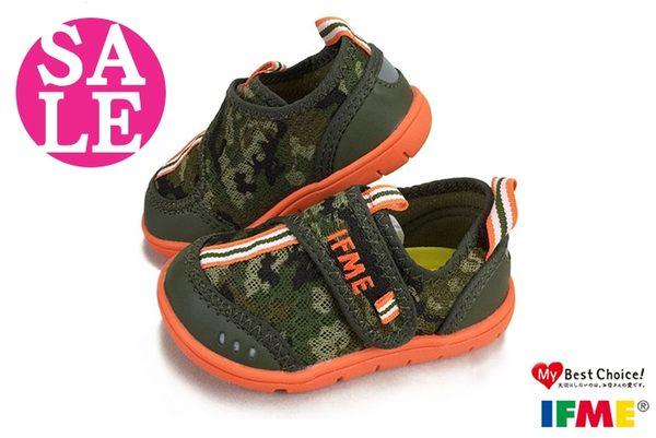 IFME小童機能鞋 運動鞋 速乾 輕量 透氣網布 魔鬼氈寶寶鞋 零碼出清 L7690#迷彩◆OSOME奧森童鞋