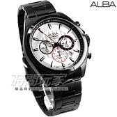 ALBA 雅柏錶 計時碼錶 男錶 不銹鋼 IP黑電鍍 日期顯示視窗 AT3829X1 VD53-X219SD 防水手錶