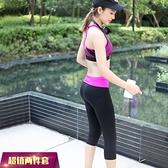 瑜珈服套裝(兩件套)-戶外慢跑舒適透氣女運動服4色73oc21【時尚巴黎】