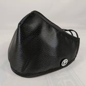 PYX 品業興 3層P輕薄款 抗菌防霾口罩 - 亮皮黑
