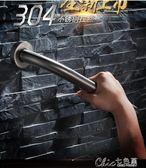 304不銹鋼拉絲衛生間馬桶拉手廁所防滑欄桿殘疾老人浴室安全扶手 七色堇