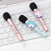 新年好禮 可愛mini便攜麥克風 手機唱歌直播專用迷你K歌小話筒唱歌電容麥