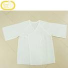 GMP BABY - 無接縫新生兒紗布肚衣(2件入) 台灣製XM099