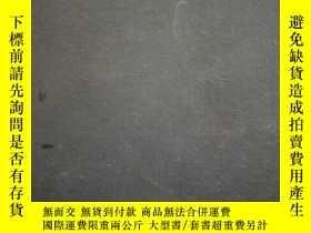 二手書博民逛書店罕見李氏英語修辭作文合輯Y198095 李登輝 商務印書館 出版