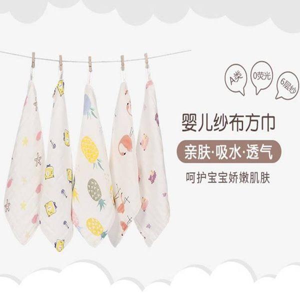 現貨-25*25cm兒童純棉紗布巾 印花方巾 嬰兒搽臉小毛巾【E019】『蕾漫家』
