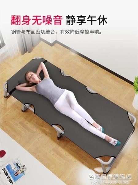多功能家用摺疊床單人辦公室簡易行軍陪護成人午休躺椅午睡床便攜 NMS名購居家