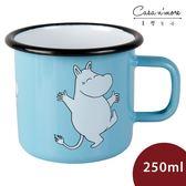 Muurla 嚕嚕米馬克杯 琺瑯杯 水杯 嚕嚕米 天空藍 250ml【Casa More美學生活】