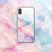 iphonex手機殼 仙女粉色大理石紋鋼化玻璃女生 ZB837『時尚玩家』