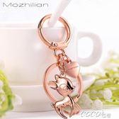 鑰匙圈 鑰匙扣男女韓國可愛小鹿創意鑰匙鍊掛件大圈環情侶包飾 coco衣巷