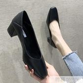 2020秋季新款兩穿單鞋女鞋子中跟粗跟高跟鞋方頭奶奶鞋淺口工作鞋 雙12購物節
