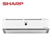 SHARP 夏普 4-6坪自動除菌離子旗艦冷暖型變頻冷氣 AY-28VAMH-W/AE-28VAMH