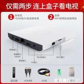 金正S9智慧電視盒子網絡機頂盒家用4K高清播放器wifi無線安卓魔盒 米希美衣