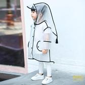 兒童雨衣寶寶男女童幼稚園透明防水雨披小童雨衣小孩【輕奢時代】