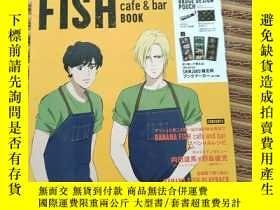 二手書博民逛書店BANANA罕見FISH 日文版Y232607 株式會社 出版2