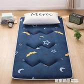 宿舍床墊單人0.9m學生寢室90×190cm上下鋪1.9軟墊0.8墊被1米褥子 ATF 快速出貨