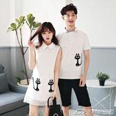 情侶裝 新款韓版繡花短袖T恤套裝上衣夏季韓版連身裙女潮     潮流前線