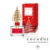 韓國 cocod or 【聖誕樹限定款】室內擴香瓶 200ml 擴香 香氛 香味 芳香劑 室內擴香