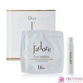 Dior 迪奧 J'adore 真我宣言淡香精與身體乳(1ml+1.5ml) EDP-香水隨身針管試香【美麗購】